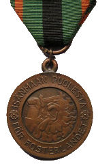 fi-award-liberty-medal-merit-bronze