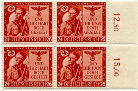 stamps-beerhall-1943-2