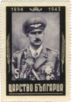 stamps-bg-boris-3