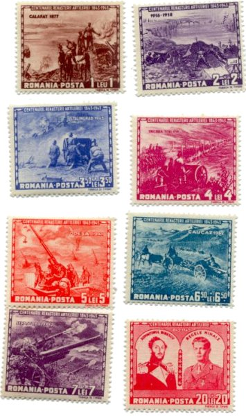 stamps-ro-artillery-1943