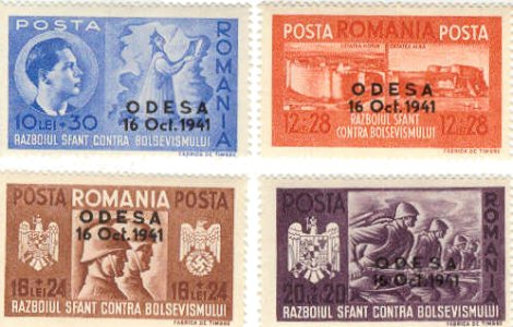 stamps-ro-odessa