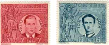 stamps-ro-spain-vol