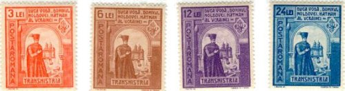 stamps-ro-transnistria